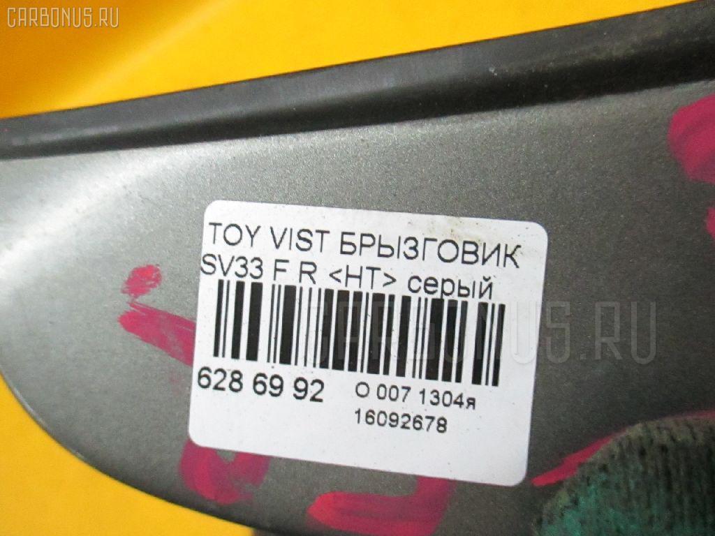 Брызговик TOYOTA VISTA SV33 Фото 2