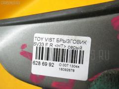 Брызговик на Toyota Vista SV33 Фото 2