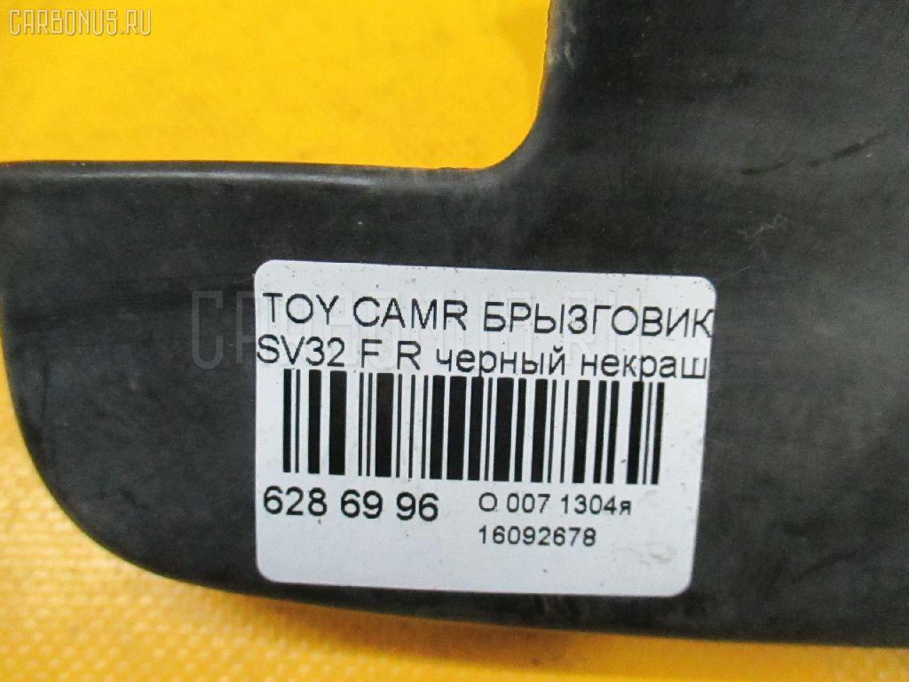 Брызговик TOYOTA CAMRY SV32 Фото 2