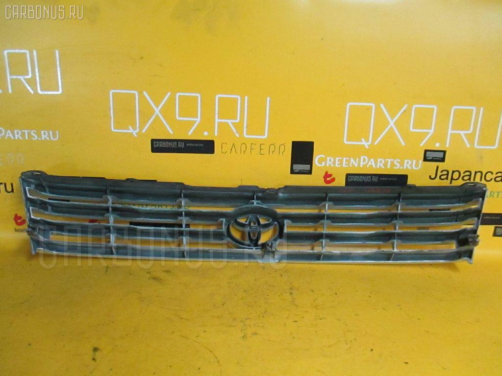Решетка радиатора 53111-26170 на Toyota Hiace Regius RCH41W Фото 1