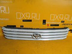 Решетка радиатора 53111-26170 на Toyota Hiace Regius RCH41W Фото 2