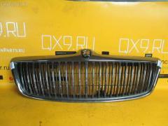 Решетка радиатора Toyota Brevis JCG11 Фото 1