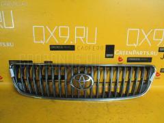 Решетка радиатора Toyota Aristo JZS160 Фото 2