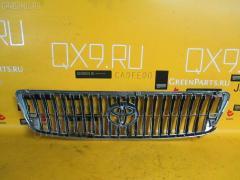 Решетка радиатора Toyota Aristo JZS160 Фото 1