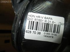 Фара Honda Hr-v GH1 Фото 4