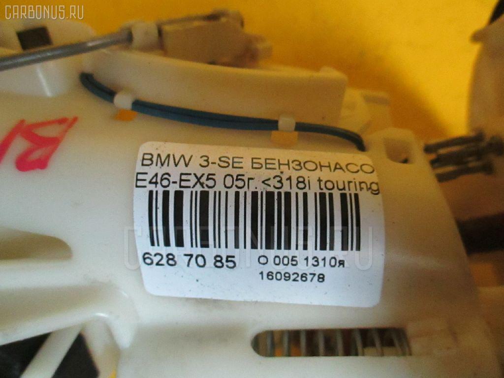 Бензонасос BMW 3-SERIES E46-EX52 N46B20A Фото 3