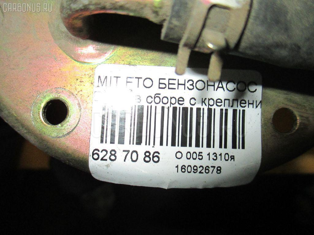 Бензонасос MITSUBISHI FTO DE3A Фото 3