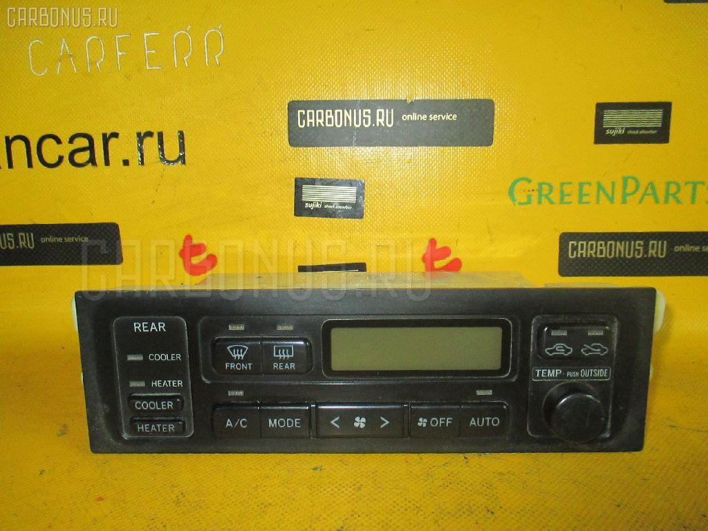 Блок управления климатконтроля Toyota Hiace regius RCH41W 3RZ-FE Фото 1
