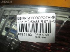 Поворотник к фаре Nissan Primera HP11 Фото 3