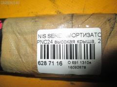 Амортизатор двери NISSAN SERENA PNC24 Фото 2