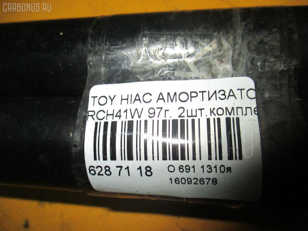 Амортизатор двери TOYOTA HIACE REGIUS RCH41W Фото 2