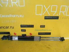 Амортизатор двери MITSUBISHI CHARIOT GRANDIS N94W Фото 1