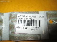 Мотор привода дворников Mitsubishi Grandis NA4W Фото 3