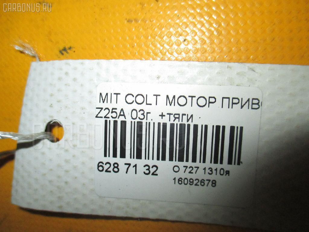 Мотор привода дворников MITSUBISHI COLT Z25A Фото 3