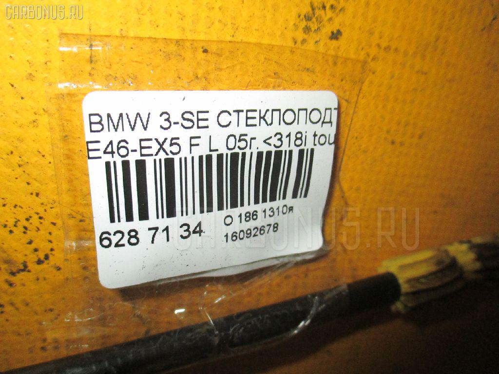 Стеклоподъемный механизм BMW 3-SERIES E46-EX52 Фото 2