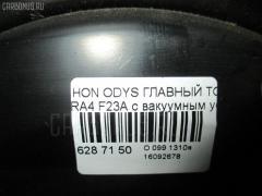 Главный тормозной цилиндр Honda Odyssey RA4 F23A Фото 4