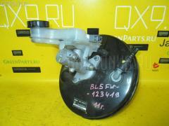 Главный тормозной цилиндр Mazda Axela sport BL5FW ZY-VE Фото 3