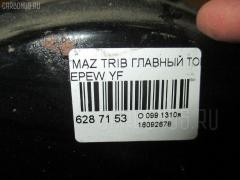Главный тормозной цилиндр MAZDA TRIBUTE EPEW YF Фото 4