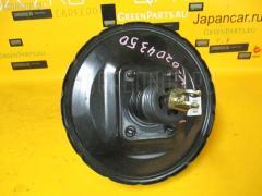 Главный тормозной цилиндр MITSUBISHI CHARIOT GRANDIS N94W 4G64 Фото 1