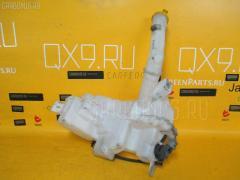 Бачок омывателя Mazda Premacy CREW Фото 2