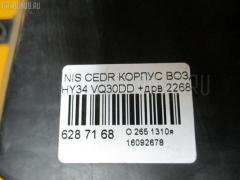Корпус воздушного фильтра Nissan Cedric HY34 VQ30DD Фото 3
