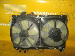Радиатор ДВС TOYOTA ST200 4S-FE Фото 2
