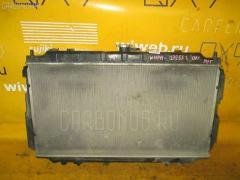Радиатор ДВС NISSAN PRIMERA WAGON WHP11 SR20DE Фото 1
