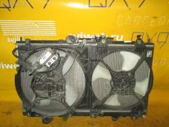Радиатор ДВС Mitsubishi Galant EA1A 4G93 Фото 1