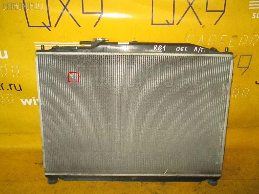 Радиатор ДВС HONDA STEPWGN RG1 K20A Фото 3
