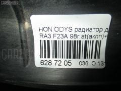 Радиатор ДВС Honda Odyssey RA3 F23A Фото 3