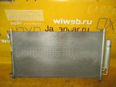 Радиатор кондиционера HONDA EDIX BE1 D17A Фото 1