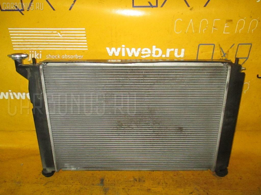 Радиатор ДВС TOYOTA WISH ANE11W 1AZ-FSE Фото 2