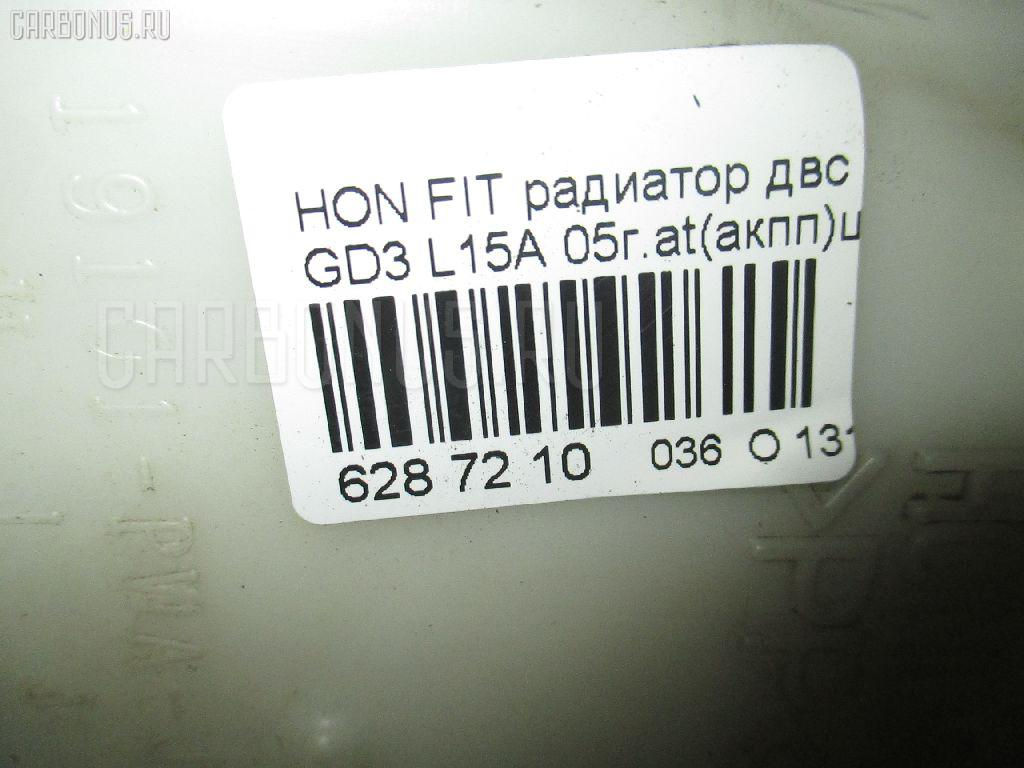 Радиатор ДВС HONDA FIT GD3 L15A Фото 3