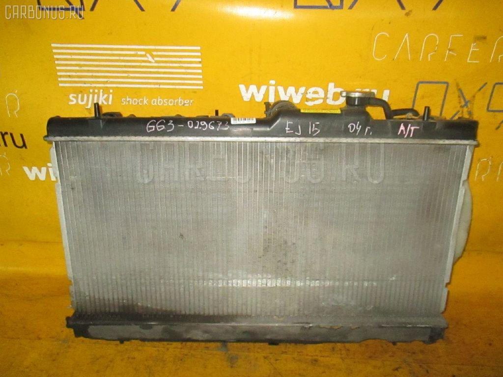 Радиатор ДВС SUBARU IMPREZA WAGON GG3 EJ15 Фото 1