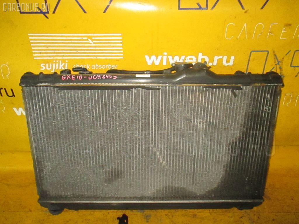 Радиатор ДВС TOYOTA ALTEZZA GXE10 1G-FE. Фото 6