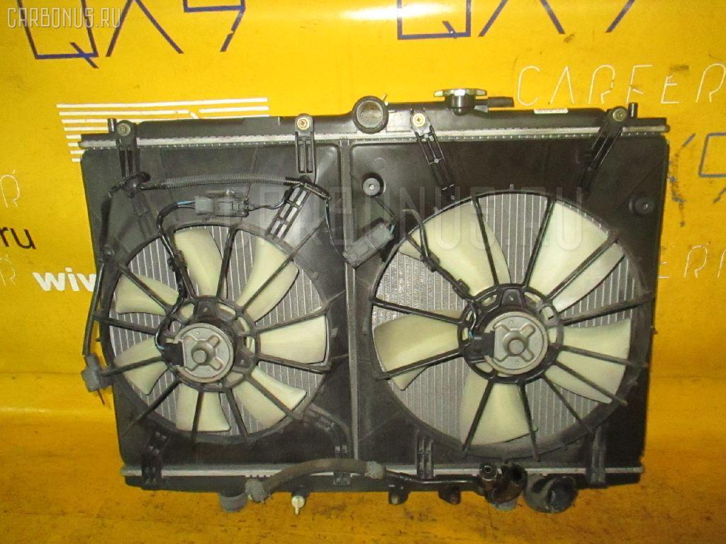 Радиатор ДВС HONDA ODYSSEY RA7 F23A Фото 2