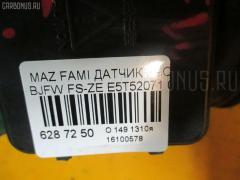 Датчик расхода воздуха Mazda Familia BJFW FS-ZE Фото 3