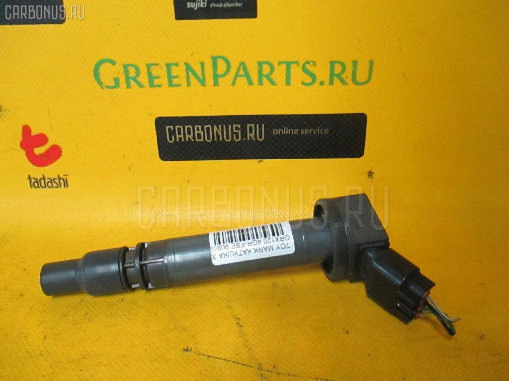 Катушка зажигания TOYOTA CROWN GRS182 3GR-FSE. Фото 2