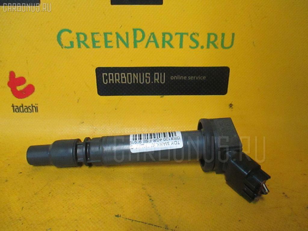 Катушка зажигания TOYOTA CROWN GRS182 3GR-FSE. Фото 4