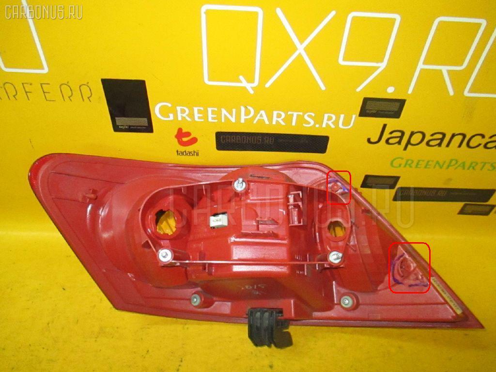 Стоп TOYOTA MARK X GRX120. Фото 4