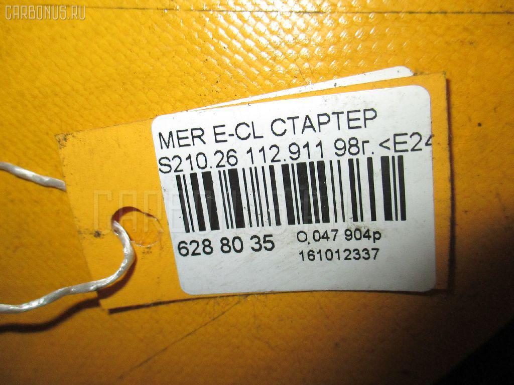 Стартер MERCEDES-BENZ E-CLASS STATION WAGON S210.261 112.911 Фото 4