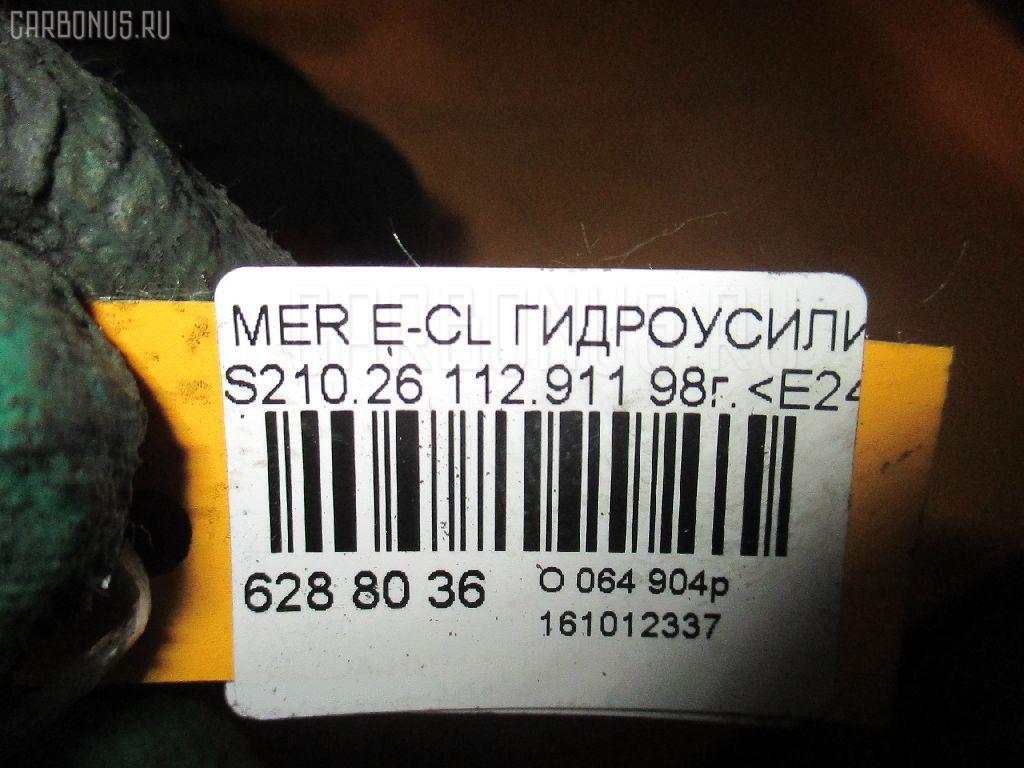 Гидроусилитель MERCEDES-BENZ E-CLASS STATION WAGON S210.261 112.911 Фото 3