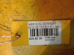 Суппорт WDB2102612A736315 A0014202983, A0004202015 на Mercedes-Benz E-Class Station Wagon S210.261 112.911 Фото 4