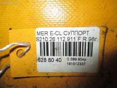 Суппорт WDB2102612A736315 A0014203083, A0004202015 на Mercedes-Benz E-Class Station Wagon S210.261 112.911 Фото 3