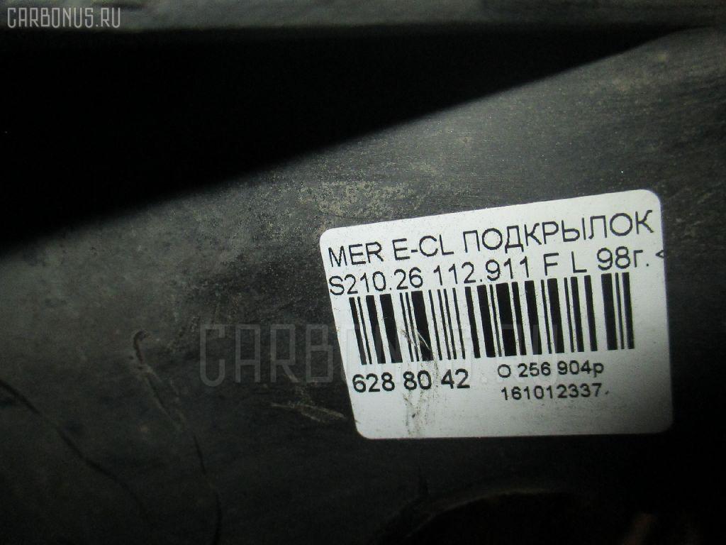Подкрылок MERCEDES-BENZ E-CLASS STATION WAGON S210.261 112.911 Фото 2