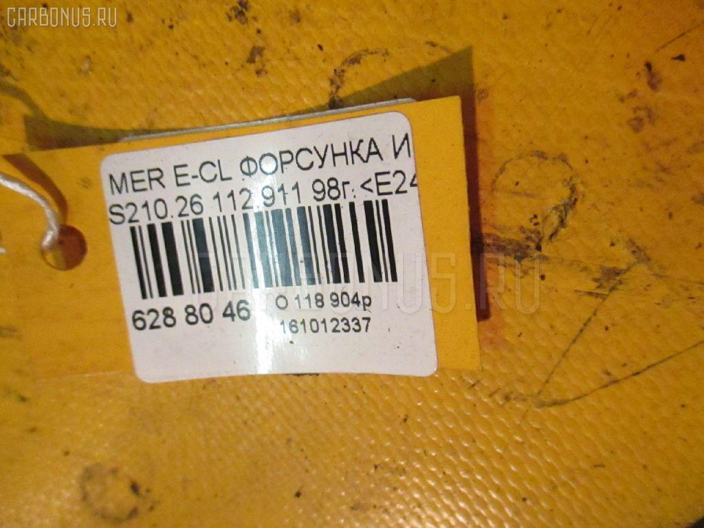 Форсунка инжекторная MERCEDES-BENZ E-CLASS STATION WAGON S210.261 112.911 Фото 3