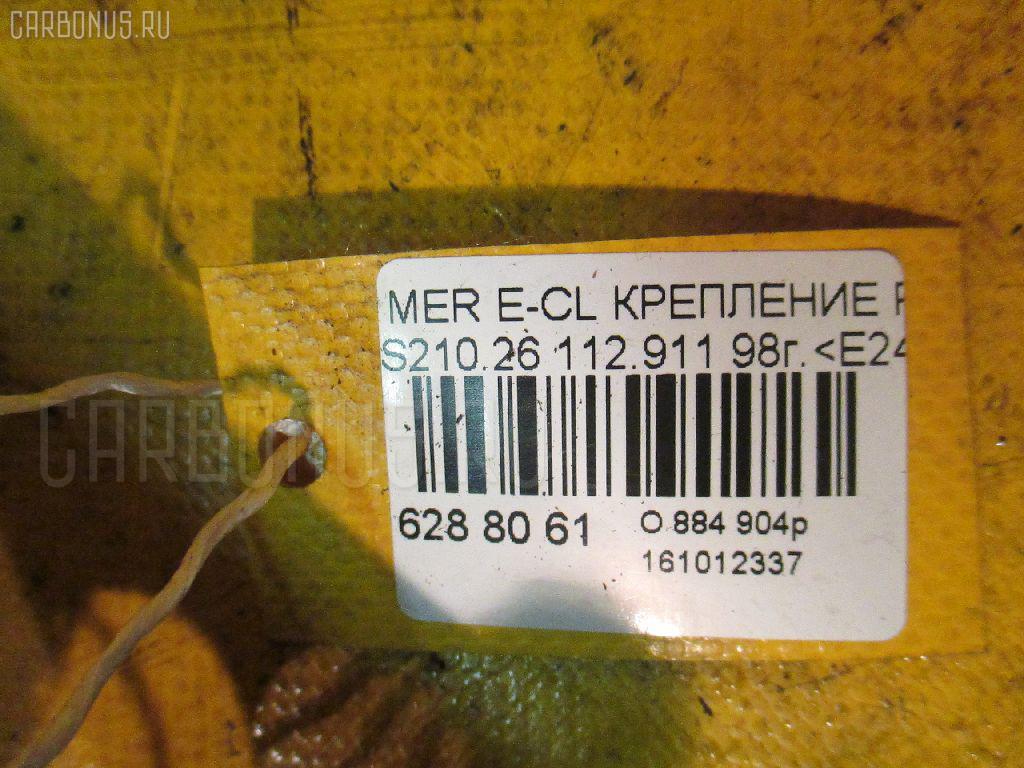 Крепление рулевой рейки MERCEDES-BENZ E-CLASS STATION WAGON S210.261 112.911 Фото 2