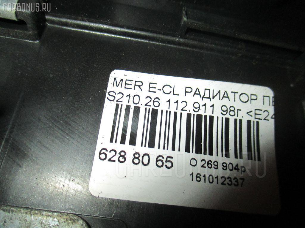 Радиатор печки MERCEDES-BENZ E-CLASS STATION WAGON S210.261 112.911 Фото 6