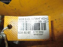 Шланг кондиционера WDB2102612A736315 на Mercedes-Benz E-Class Station Wagon S210.261 112.911 Фото 2