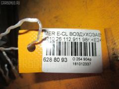 Воздухозаборник WDB2102612A736315 A2108890336 на Mercedes-Benz E-Class Station Wagon S210.261 112.911 Фото 3